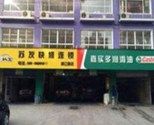 (出租) 出租鼓楼龙江商业街商铺