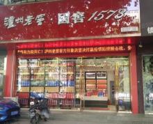 (出售)单价6000多金山长江路沿街 带租约 商铺出售稳定租客随时看