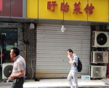 (出租)秦淮区金沙井临街商铺底价转让商业门面可以餐饮适合各种小吃早餐