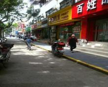 (出租)长江路路口四通八达临街门面