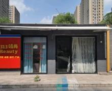 文鼎广场一楼30平商铺