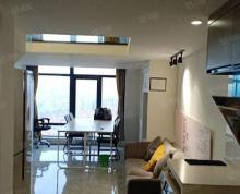(出租)东亭 太湖大道绿地乐和城精装55平复式写字楼出租