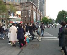 (出租)玄武区太平北路与中山东路交叉口临街餐饮旺铺转让繁华地段人气爆