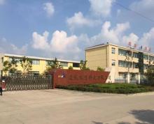 (出租)滨海县高速出口厂房出租