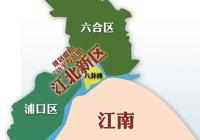 江北新区浦滨路以东、康健路以南 新区2018G04地块初判报告