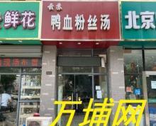 (转让)天元吉第城湖山路临街旺铺生意转让 适合多种经营 餐饮勿扰