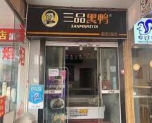 (出租)扬州大学城汇金谷商业街区一楼沿街商铺