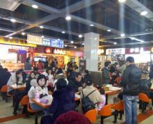 (出租)夫子庙(三山街)地铁口办双证小吃旺铺无转让费优惠直接招租