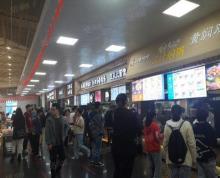 (出租)浦口 信息工程大学 近4万师生20米展示面 可餐饮烘焙