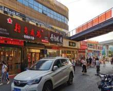 年租金8.6万 汇保率高 江宁大学城义乌商品城商铺出售