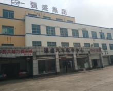 [A_32328]【第一次拍卖】宜兴市强盛汽车服务有限公司的整体资产