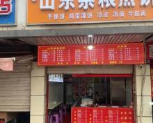 (转让)(文鑫推荐)惠山区长安农贸市场,70平早餐店人流量巨大