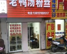 扬州市运河西路黄金四岔路口店面房招租,年租金4万。