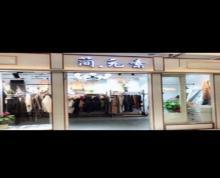 (出租) 苏宁环球天润广场2楼女装转租