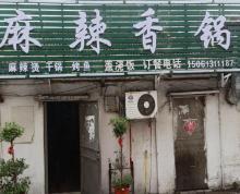 (转让) 苏欣客运站边,两间饭店门面转让