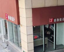 (转让)转让 聚龙湖 金鹰奥莱城女装店 2楼