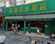 (出售)竹山路地铁口附近沿街纯一楼双门头门宽12米好停车适合多种行业