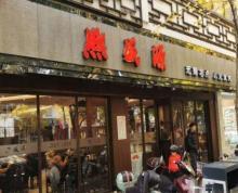 (出售)出售姑苏凤凰街43号熙盛源产权旺铺 年租12万 即买即收租