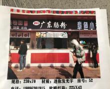 (出租)义乌商品城A区,旺铺转租,vx:njus9527
