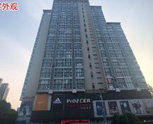[A_25140]【第一次拍卖】南京市鼓楼区中央路417号1138室房产