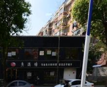 (出售)江宁天印大道旺铺 独栋四门头形象极佳 可做中餐饮