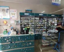 (转让)(镇江淘铺推荐)丹阳市界牌镇营业中药店整体转让证件齐全