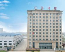 (转让)江苏环球公司厂房转让、出租信息