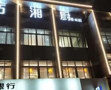 (转让)泰州市海陵区城南济川东路900平饭店转让!!