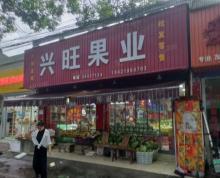 (转让)淘铺铺优荐急转张家港镇中路年盈利30多万水果店