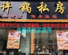 (出售)江宁岔路口 双龙大道地铁口300米沿街旺铺出售 年租金18万