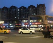 直租,临近菜场,餐饮街,小区多,消费能力强 紫金路苜蓿园大街
