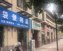 协信未来城旺铺出租非中介房东直租可做重餐饮餐饮集中区