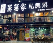 (转让)市区城隍庙附近300平一中餐馆转让