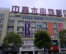 (出租)中嘉装饰城三楼1100平,自带300平大阳台,环境优越