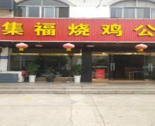 (转让)本店位于东湖东路门面房,临街门面,附近小区及苏宁商场。