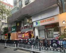 (出租)新街口石鼓路丰富路明瓦廊路口附近繁华地段抢手商铺 位置佳
