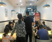 玄武区北门桥临街旺铺招租餐饮小吃 人气旺 客流爆满 无转让费