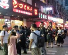 (出租)大行宫总统府商圈,曼度酒吧旁稀有可明火小吃旺铺!执照齐全