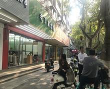(出租)健康路 沿街门面 适合业态麻辣烫 香锅 鸭血粉丝 轻餐饮