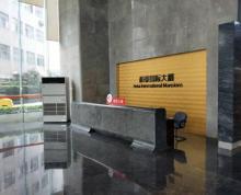 (出租) 草场门云南路鼓楼玄武门新模范马路新街口和泰国际大厦
