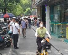 (出租)汉中路商铺出租,适合奶茶,小吃,面馆,鸡米饭等等不