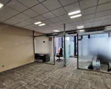 (出售)金融城 精装修 111.47平103.8万随时看房 拎包办公