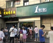 (出售)弘阳尚上悦 68平可餐饮旺铺 弘阳商管加持 年租金稳定