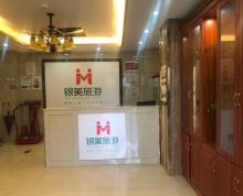(出租)邗江大润发来鹤台广场800平大平层,2楼可做培训
