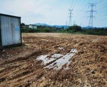 (出租)淳化场地13亩,可做小污染行业,废品回收沙石等,可进17米车
