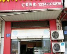 黄河西路150平商铺带15平阁楼低价急售