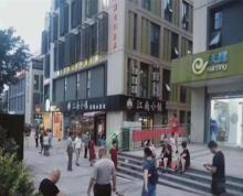 (出售)绿地缤纷广场 五塘地铁口现铺 全部满租带租约旺铺 可餐饮
