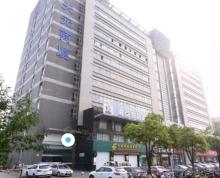 天元大厦精装办公楼 竹山路地铁口 交通方便