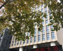 鼓楼区 新模范马路南邮大厦120m²写字楼