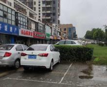 (出售)水西门大街云锦路 福园街 茶南正规商业门面 位置好 97平方